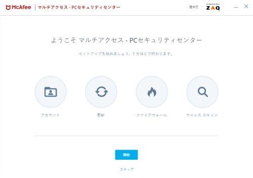 f:id:totoro-niisan:20200125090703j:plain
