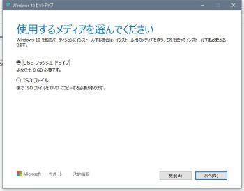f:id:totoro-niisan:20200810162330j:plain