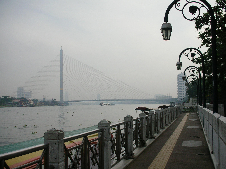 Pier Chao