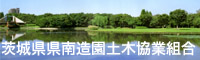 banner_kennan