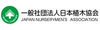 banner_ueki