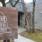 【TREES COFFEE COMPANY 布勢運動公園店】運動したあとに立ち寄れる女性に大人気のカフェ -鳥取市