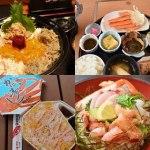 鳥取でカニ料理が食べられるお店12選