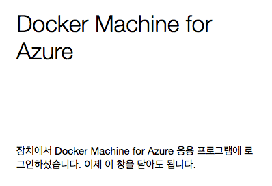 dockermachineazure