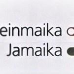 Einreise-Informationen Jamaika Juni 2020
