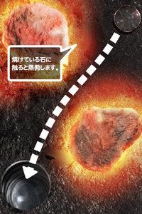 app_game_aquaforest2_9.jpg