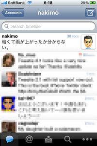 tweetie2_update_2.jpg