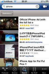 app_ent_dailymotionapp3.jpg