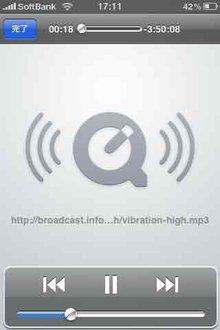 app_music_tun3r_4.jpg