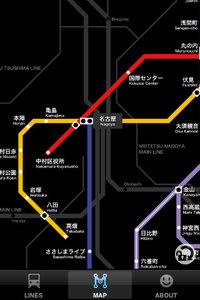 app_travel_japansubwaymap_10.jpg