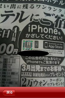 app_ent_aclip_8.jpg