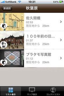app_ent_buratamori_3.jpg