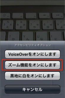 iphone3gs_magnifier_4.jpg