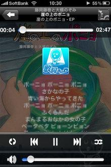 app_music_kasiapp_5.jpg