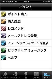 app_music_kasiapp_8.jpg