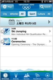 app_sports_2010olympic_1.jpg