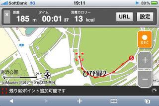 mapion_kyorisoku_5.jpg
