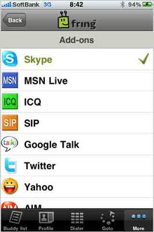 skype_iphone_3g_1.jpg