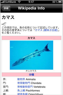 app_ref_sakanahen_6.jpg