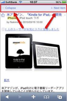 google_reader_search_2.jpg