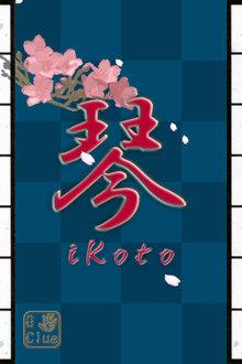 hanami_app_15.jpg