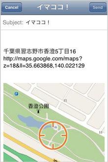 hanami_app_8.jpg