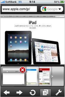 app_prod_opera_3.jpg