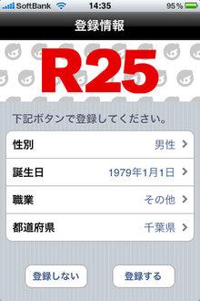 app_book_r25_1.jpg