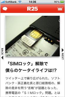 app_book_r25_3.jpg