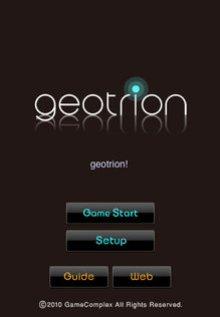 app_game_geotrion_1.jpg