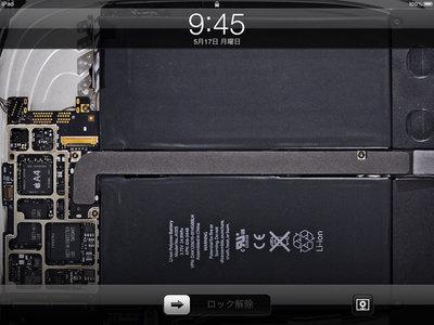 ipad_see_through_wallpaper_3.jpg