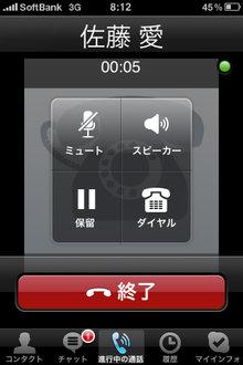 skype20_2.jpg