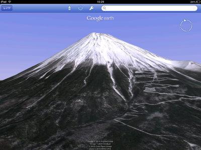 app_travel_googleearth3_3.jpg