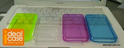 iphone_hd_case_2.jpg