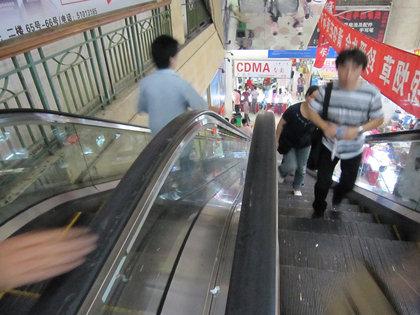 shanghai_mobile_market_2.jpg