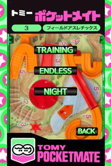 app_game_pocketmatefield_8.jpg