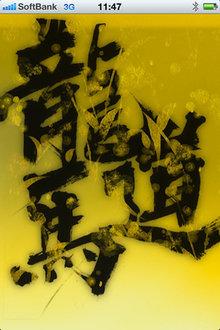 app_health_ryomado_1.jpg