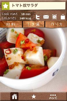 app_life_salad365_11.jpg