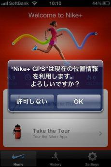 app_health_nikegps_2.jpg