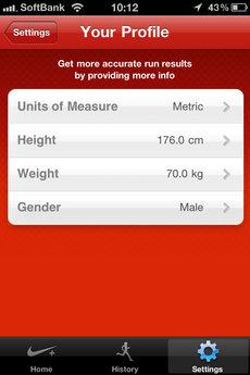 app_health_nikegps_4.jpg