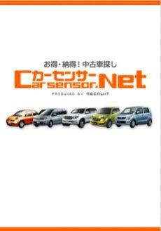 app_life_carsensor_1.jpg
