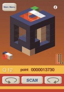 app_game_cupicmaze_4.jpg