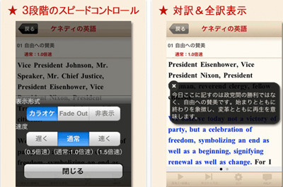 app_sale_2010-11-03.jpg