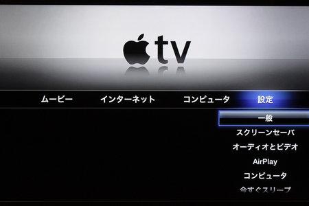 apple_tv_ios41_0.jpg