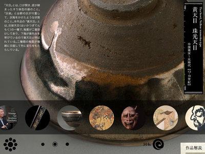 app_book_hosokawake_2.jpg