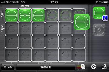 app_edu_denshiblock_4.jpg