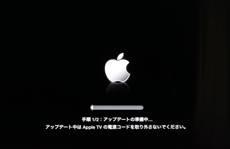 apple_tv_update_411_3.png