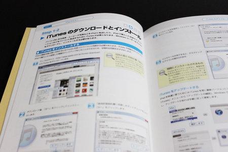 ipad_perfect_manual_41_1.jpg