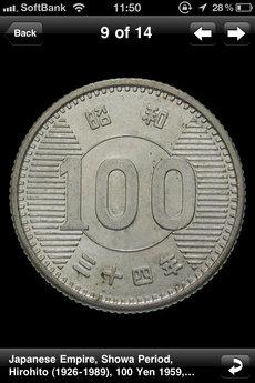 app_edu_coins_10.jpg