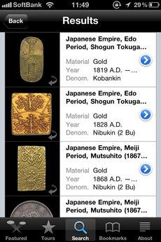 app_edu_coins_9.jpg